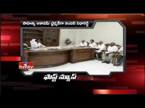 Pawan Kalyan Supports Mirchi Farmers | KCR Green Signal To Jobs|SpiceJet for TS Tourism | Fast News