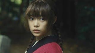 2017年4月29日(土・祝) 全国ロードショー Japanese movie MUGEN NO JUNI...