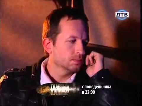 Брачное Чтиво 6 сезон 65 серия   18+