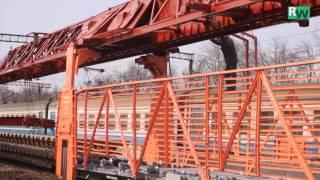 Ремонт железной дороги. Как сейчас происходит замена рельсов. Часть 1.