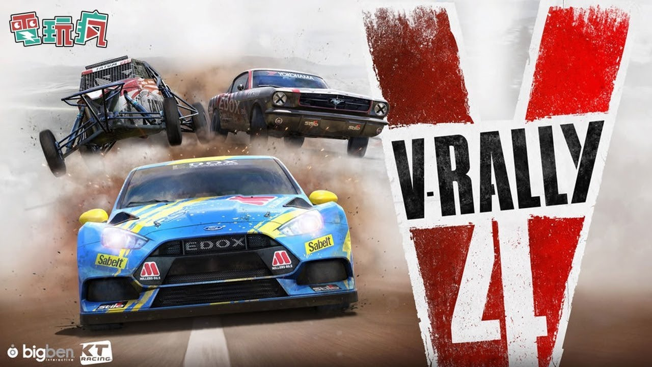 《越野英雄 4》V-Rally 系列睽違 16 年新作 開著你的愛車勇闖險境  已上市遊戲介紹