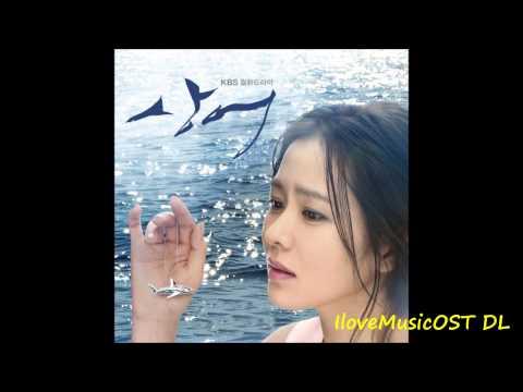 [MP3/DL] Lim Jeong Hee - Poison Love [Shark OST]