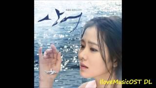 [MP3/DL] Lim Jeong Hee - Poison Love [Shark OST] Mp3
