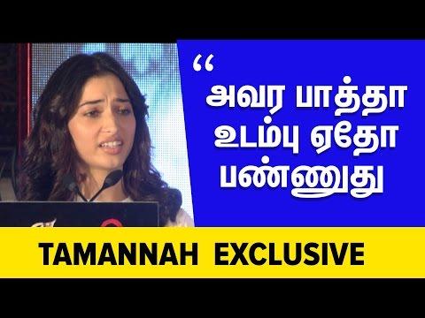 """Tamanna Explains""- What Happened When She Meet Prabudeva   Cine Flick"