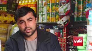 رادیو در افغانستان هنوز هم فراگیرترین رسانه اطلاعرسانی به مردم شناخته میشود