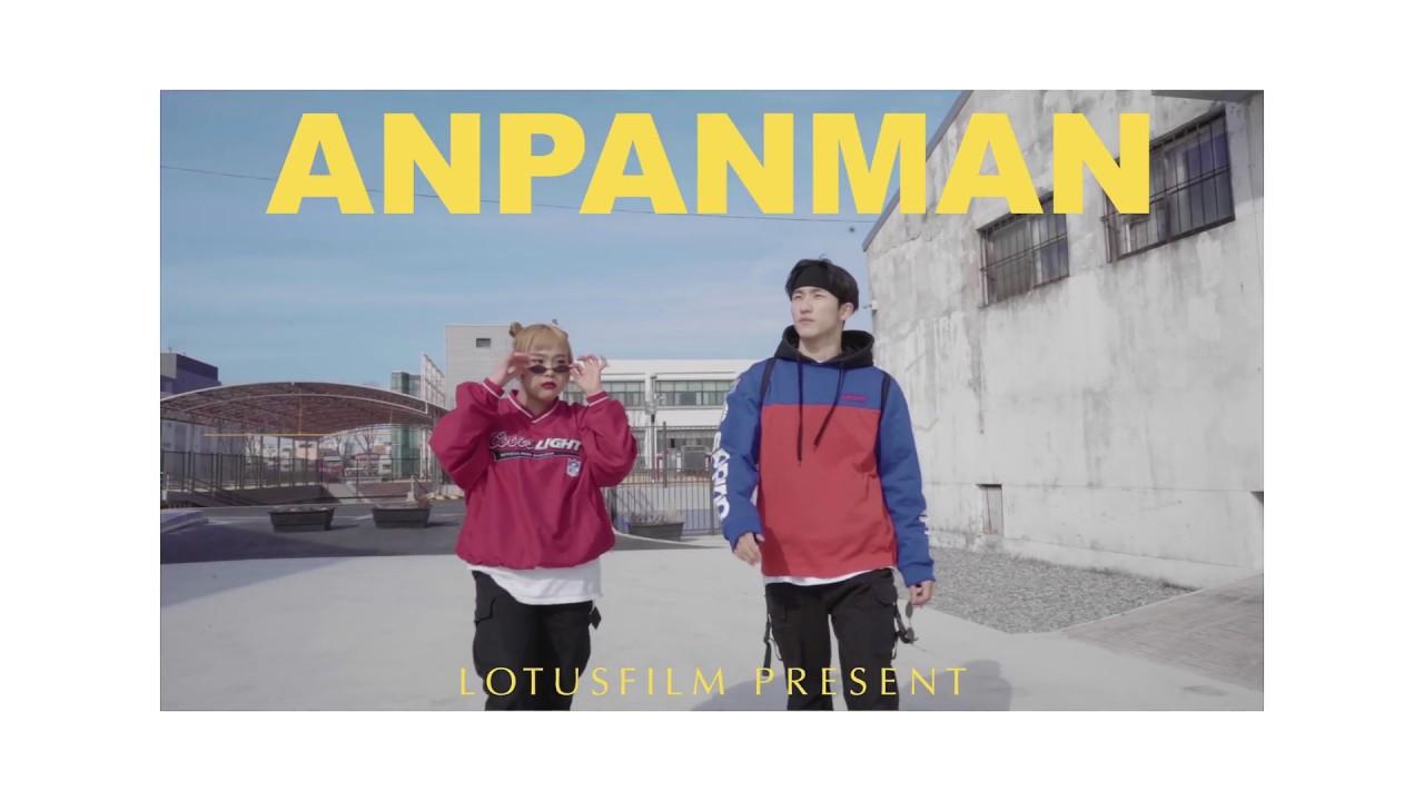 BTS - ANPANMAN choreography