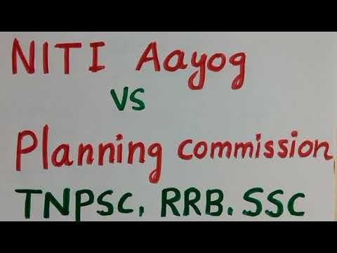 Tnpsc|Rrb|SSC|Banking-NITI Aayog and Planning commission