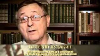 О чём молчала Ванга (2011) SATRip.00.avi