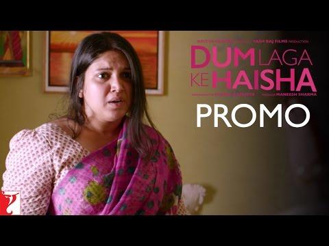 Dialogue Promo | Ghar Pe Hi Yoga Kar Leti Hoon | Dum Laga Ke Haisha | Bhumi Pednekar
