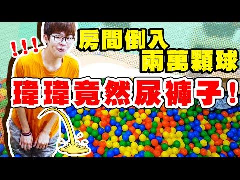 黃氏兄弟 - YouTube