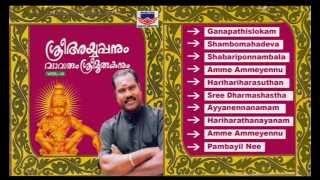 Sree Ayyappanum Vavarum Sreemurukanum Vol 4 - Ayyappa Bhakthi Ganangal - Malayalam