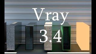 Налаштування В - Рей 3.4 В SketchUp. Параметри вгору V - Ray для SketchUp і 3.4