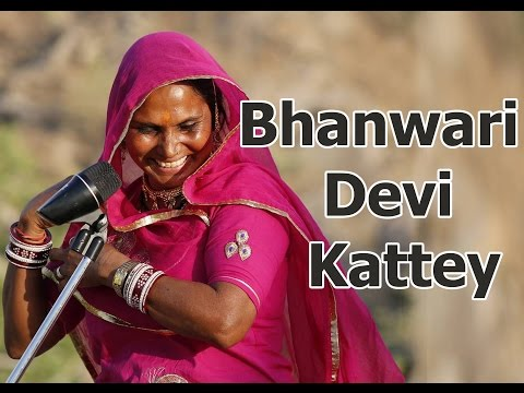 kattey Bhanvari devi || भंवरी देवी || Roots of Pushkar || kattey the original version || rop studio