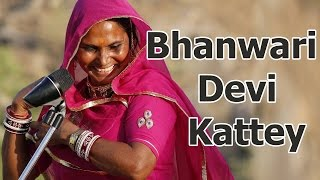 kattey Bhanwari devi, Roots of Pushkar Records, kattey the original version,rop studio