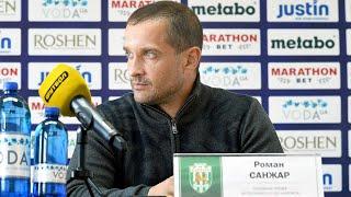 Роман Санжар: «Команда сьогодні мети не досягла»