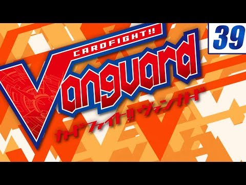 [Sub][Image 39] Cardfight!! Vanguard Official Animation - True Strength