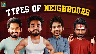 Types Of Neighbours | Random Video | Blacksheep