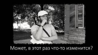 """Немое кино: """"Даешь открытые выборы!"""""""
