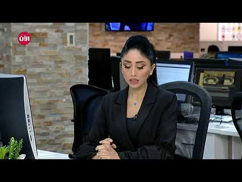#مطبخ_أخبار_اليوم - #بث_مباشر  - نشر قبل 1 ساعة