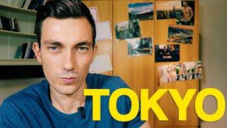Préparer son VOYAGE à TOKYO