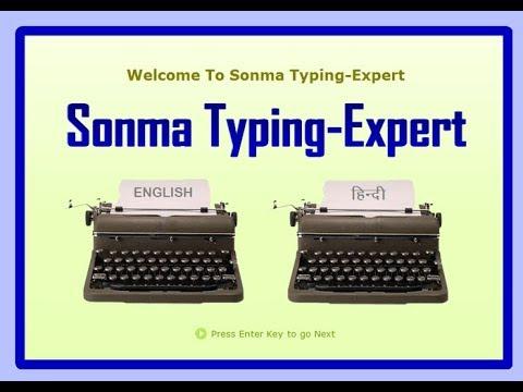 Pdf tips hindi typing