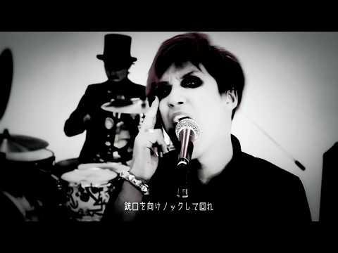 GEEKS [ GEAR MARCH ] Music Video