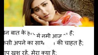 www.shayarihishayari.com Ishq shayari hindi images download 2017