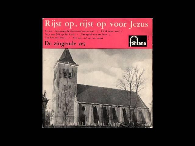 Piet Sybrandy - Daar Zijn Geen Grenzen Aan Jezus' Macht