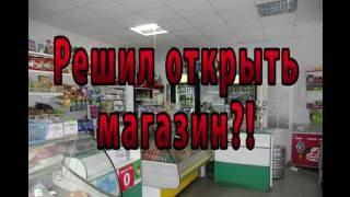 видео оборудование для магазина продукты