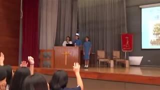 Publication Date: 2017-08-31   Video Title: 2017-18 聖安德烈新生適應日校隊分享