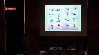 2018 06 02  ΕΦΑ Ημαθίας-Μουσείο Αιγών-Ημερίδα: Η δύναμη της Παράδοσης - Γ. Κυριακόπουλος