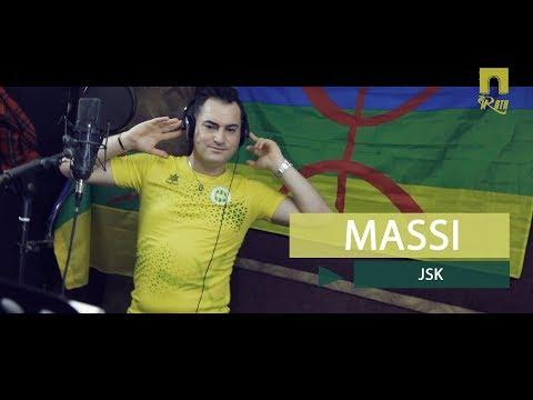 MASSI 2018- JSK- Clip Officiel  - ماسي - فيديو كليب