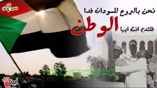 انا زول سوداني وزي جدي وسوداني الجد بالجنسية وانا من عشاق الحرية  قصيدة