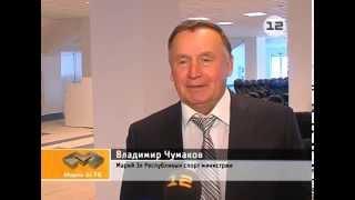 Скачать Марий Эл ТВ Всероссийские сельские летние спортивные игры
