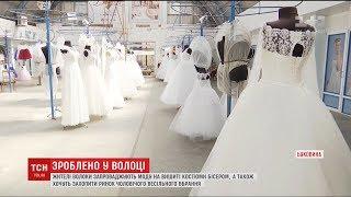Весільний бізнес. ТСН побувала у селі на Буковині, де одягають наречених з України та поза її межами
