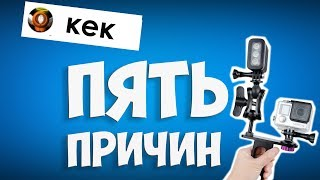 РЕАКЦИЯ на видео: 5 причин не заводить канал Youtube | FAQ