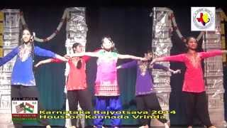 Houston Kannada Vrinda Rajyotsava 2014  Movie Dance Medley