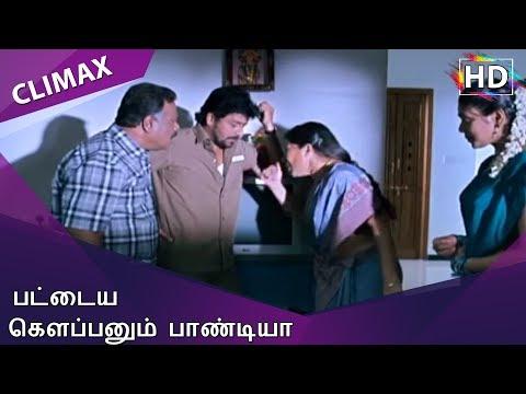 Pattaya Kelappanum Pandiya Full Movie Climax