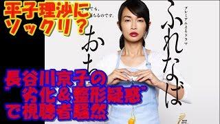 NHK BSプレミアムのドラマ『ふれなばおちん』が人気を呼んでいる。小田...
