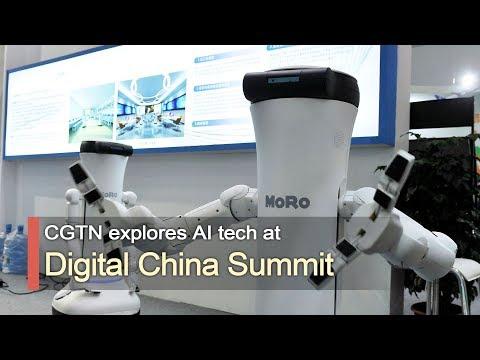Live: CGTN explores AI tech at Digital China Summit 人工智能引领未来