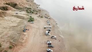 بحيرة العوشزية   تصوير جوي