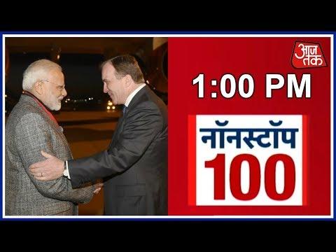 PM Modi Arrives In Stockholm, Welcomed By Swedish Prime Minister Stefan Lofven
