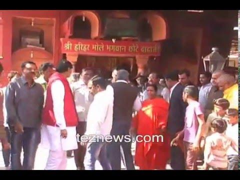 Dhooni Wale Dada Ji - Uma Bharti visits | Dada Darbar  Temple | Khandwa