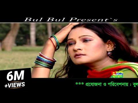Amar Mon kande Pran Kande / Emon khan / kew Buje Na Moner Batha / Bulbul Audio Center