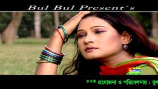 Amar Mon kande Pran Kande Emon khan kew Buje Na Moner Batha Bulbul Audio Center