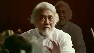 Maestro Yuki Miyagi . Johannes Brahms Wettbewerb . Symphony Orchestra Inso Lviv