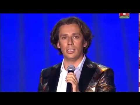 Максим Галкин на открытии Славянского Базара в Витебске