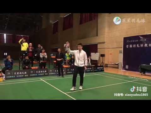 Shenzhen KBC training