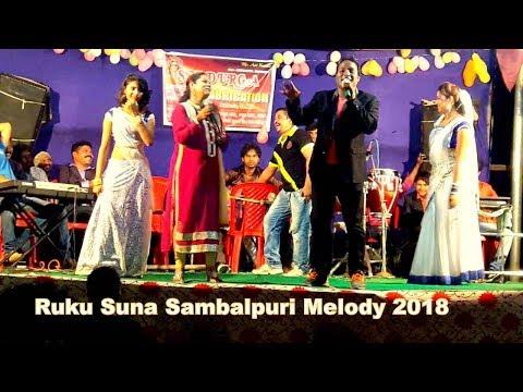 Ruku Suna Sambalpuri Orchestra Video 2018