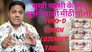 TusQ D cough lozenges tablet, Dry cough